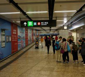 中環駅に向けて出発