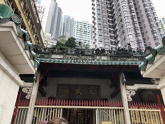 香港で最も古い道教寺院、文武廟を見学