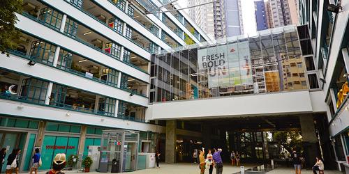 香港最新トレンドの発信基地、PMQを見学