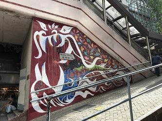 香取慎吾さん作のストリートアートを見学