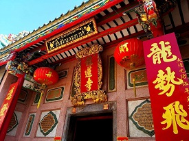 タイで厄除け!厄除け寺として知られる中国仏教寺院「ワットマンコンカマラワート」