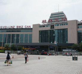 桂林西駅 到着