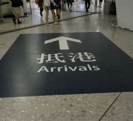 西九龍駅 到着