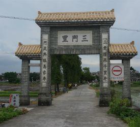 世界遺産登録の村「三門里」へ