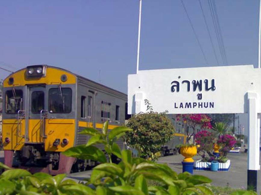 ランプーン駅到着、ランプーン古都へ
