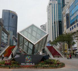 華強北電気街 見学