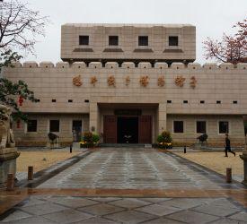 アヘン戦争博物館 到着、 入場観光