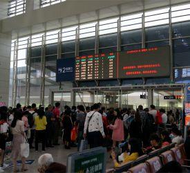 韶関駅 到着