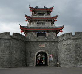広斎橋、広済門城楼 観光