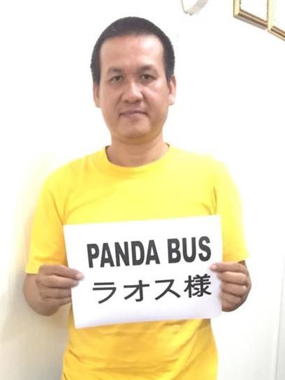 日本語ガイドが、お客様のお名前を書いたボードに掲げ、お待ちしてております。