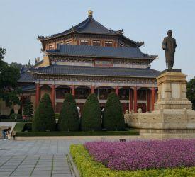 広州を代表する建物「中山記念堂」へご案内