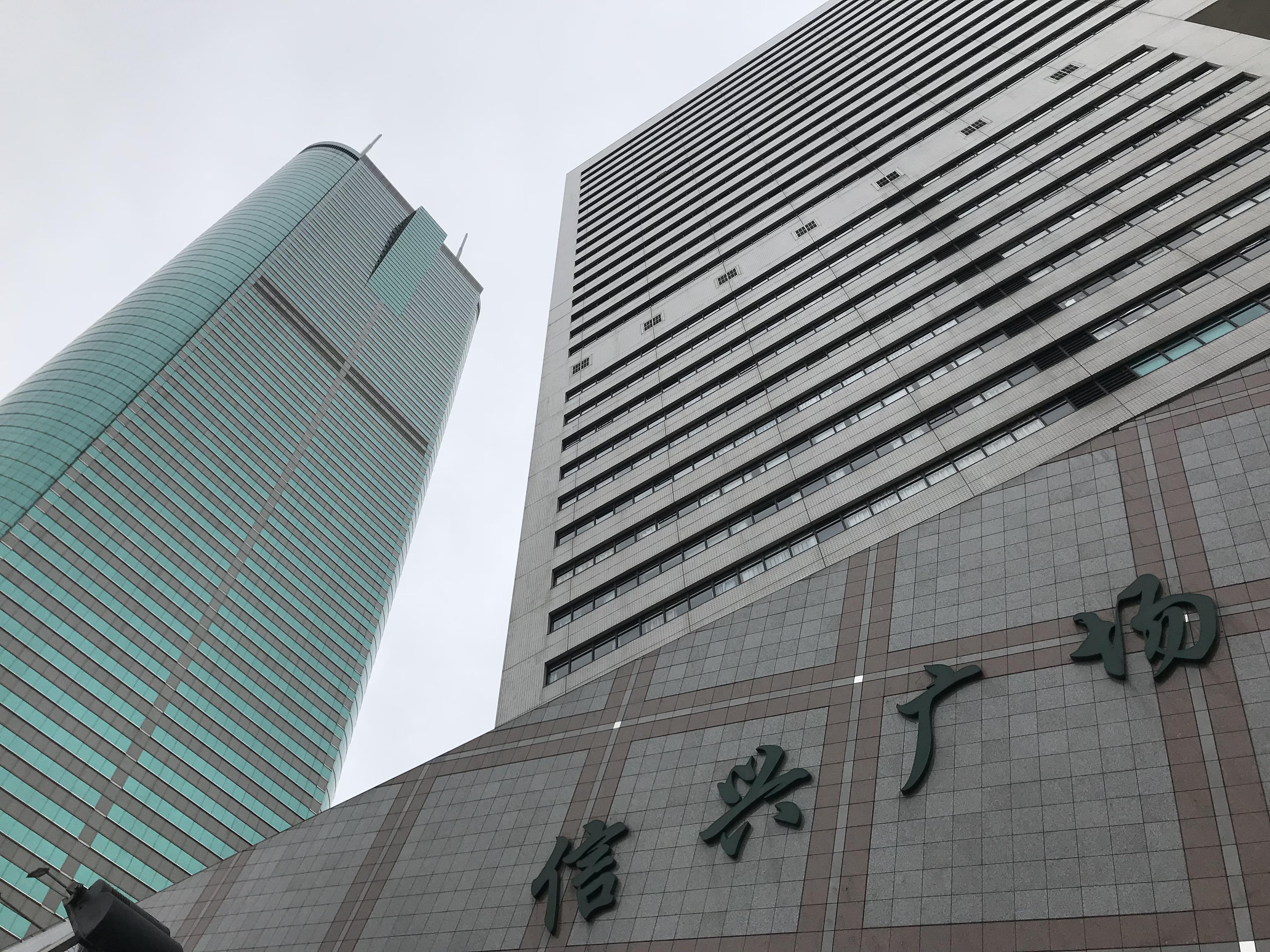地王ビル69階展望台 見学