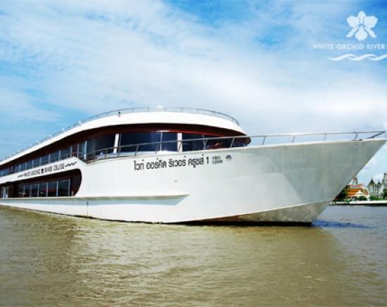 ホワイトオーキッドクルーズ<乗船チケット/現地集合/インターナショナルビュッフェ>