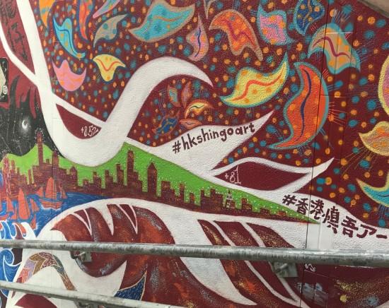 フォトジェニック香港&ナイトマーケット散策とローカルディナー<お粥付き/選べる夕食/日本語ガイド>