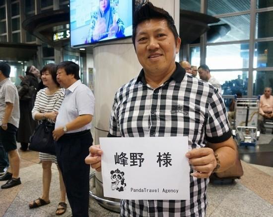 【ペナン発着】ペナン空港送迎(車両のみ)|最大6名