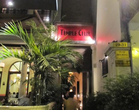 【ホーチミン】テンプルクラブ(Temple Club)<高級ベトナム料理>
