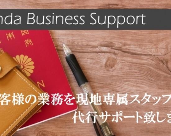 ビジネスサポートデスク 現地業務代行サービス<現地調査/営業代行/マーケティング/イベント活動/翻訳/代行購入など>