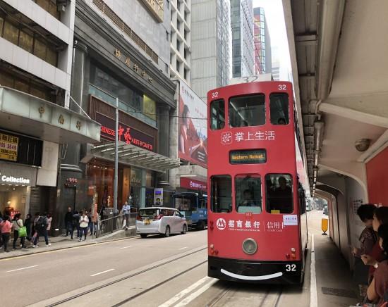 今、香港で再注目のエリア・オールドセントラルを食べ歩き、1日満腹ツアー<終日/高速鉄道/朝食・軽食・ドリンク付き/日本語ガイド>