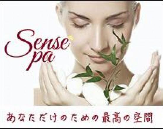 【ホーチミン・スパ】センス・スパ (SENSE SPA)