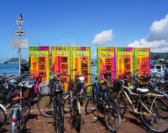 長洲で過ごすサイクリングでぐるっとのんびり島旅<少人数催行/日本語ガイド/サイクリング>