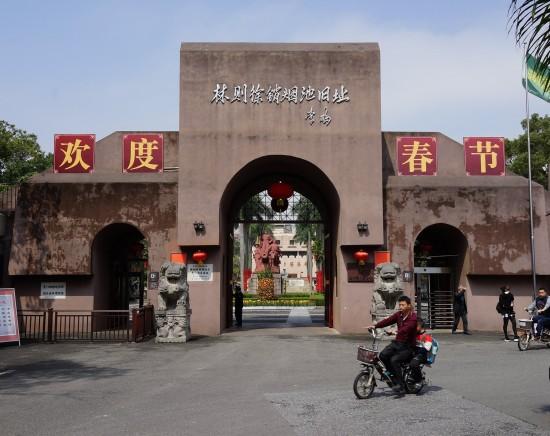 歴史探訪・虎門で知るアヘン戦争の歴史ツアー<午前・午後/高速鉄道/昼食付き選択可/日本語ガイド>