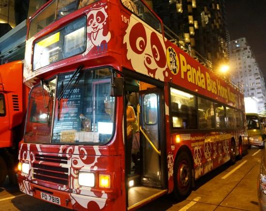 ミシュラン1つ星の「嘉麟樓(スプリングムーン)」で広東料理の夕食とオープントップバス・ナイトドライブ<シンフォニー・オブ・ライツも観れる>