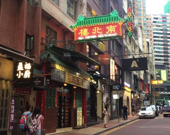 創業40年以上の老舗レストラン、南北樓(レッドペッパーレストラン)で食べる名物「エビチリ」と四川料理<ミールクーポン>