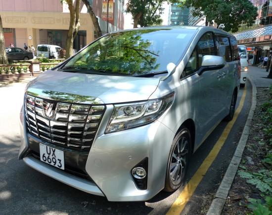香港市内 専用車手配 <日本語ガイド付き│選べる車両(1~45名様に対応)>