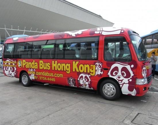 貸切!香港島まるごと1日観光|ミニバス(20名利用)
