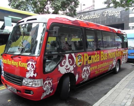 貸切!香港島&九龍1日市内観光|ミニバス(20名利用)