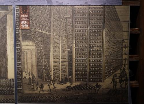 虎門アヘン戦争博物館(林則徐記念館) 館内 展示画 イメージ