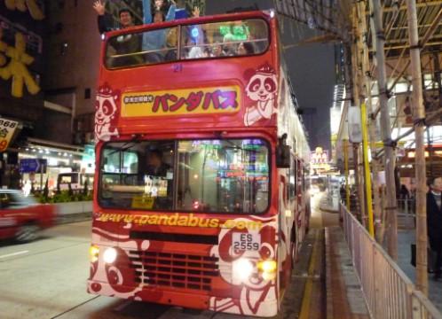 香港 パンダバス オープントップバス 外観イメージ