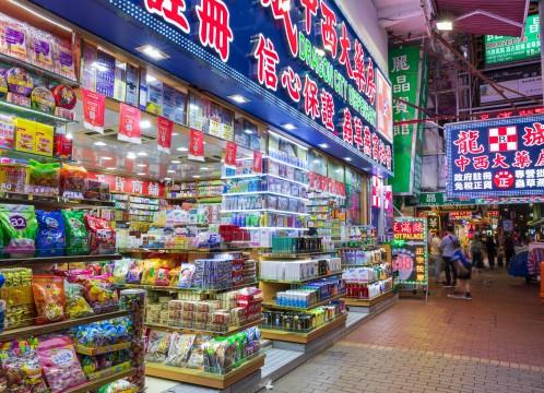 香港 夜の路面店イメージ