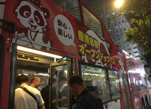 香港 オープントップバス乗り降り イメージ
