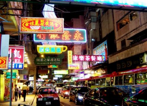 観光イメージ:香港のネオンなどの街並み